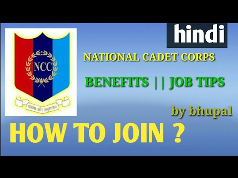 What is NCC ? How to join in NCC,benefits,joining,NCC training?A,B,C ...