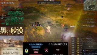 黒い砂漠 遊庵 自由決闘PK 敗北 対 FURY VK ばっち