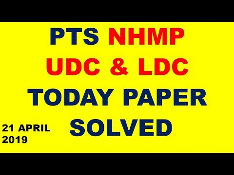 PTS UDC & LDC today paper solved - YouTube