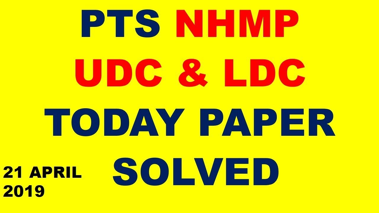 PTS UDC & LDC today paper solved
