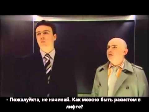 Лифт с голосовым