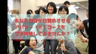12月1日ママ夢ライブ♡にアバター(R)ブース出展します! thumbnail