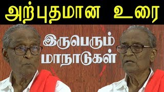 Tha Pandiyan Speech In DK Public Meeting - Political Speech In Tamil