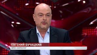 Евгений Осин о лечении в клинике Доктора Бучацкого