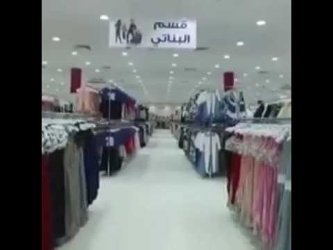 991e98dfd مونتاج افتتاح مركز طابا التجاري فرع حفر الباطن - YouTube