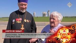 Подвиг 28 Панфиловцев в Дубосеково
