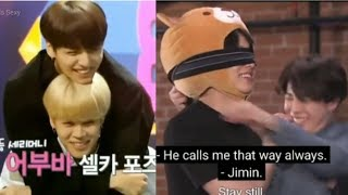 How Jimin loves Jungkook and how Jungkook loves Jimin (BTS Jikook-best hyung dongseng relationship)