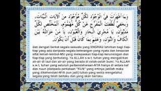 doa surah yasin