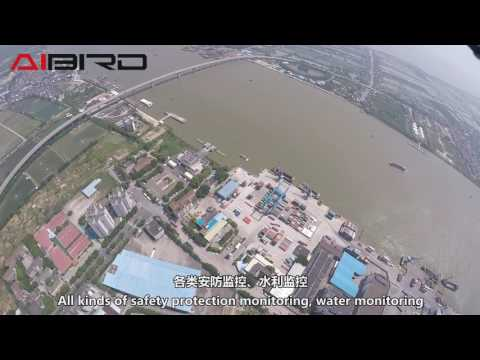 Aibird KC1600 fixed wing drones for aerial surveying and mapping