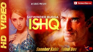 Satwinder Bugga | Ishq | New Punjabi Sad Song | Official Full Video HD