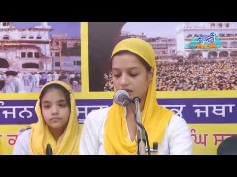 Bibi-Simran-Kaur-Ji-Delhi-Wale-At-Ramesh-Nagar-On-6-June-2018