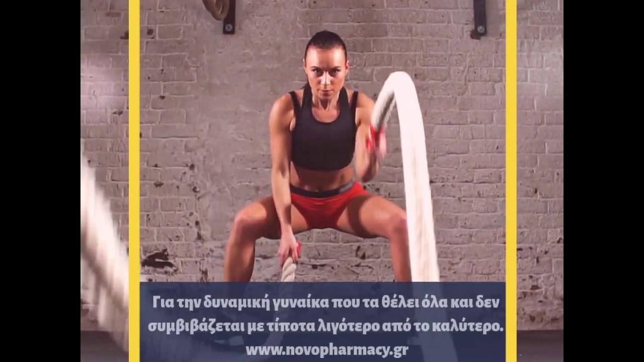 Διαφήμιση στο facebook για ηλεκτρονικό φαρμακείο