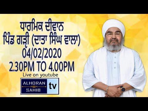 Sant Samagam Dida Sahib 22va Mahan Gurmat Samagam part 1 from YouTube · Duration:  1 hour 56 seconds