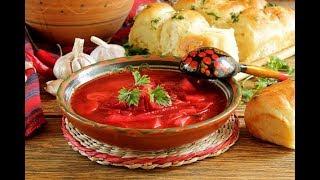 Как готовить красный борщ? How to cook red borscht!