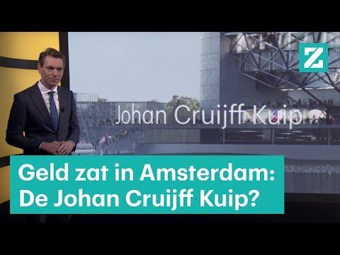 Geld zat in Amsterdam: De Johan Cruijff Kuip  • Z zoekt uit