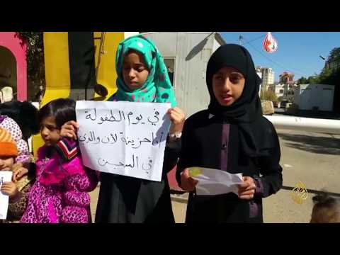 وقفة احتجاج لأمهات المعتقلين بسجون تابعة للإمارات بعدن  - نشر قبل 16 ساعة