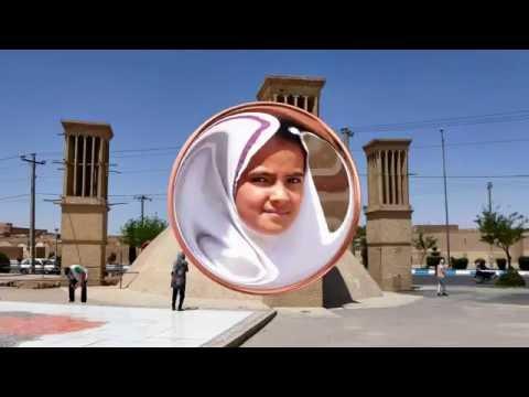 Iran: Yazd