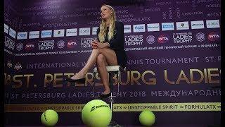 Возняцки - Касаткина. Эксклюзивные интервью теннисисток
