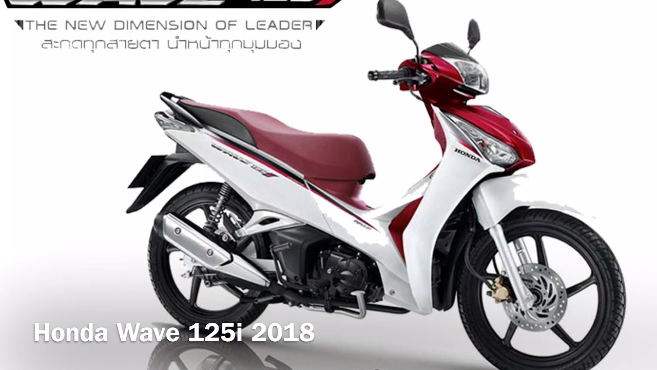 Honda Wave 125i 2018 Youtube
