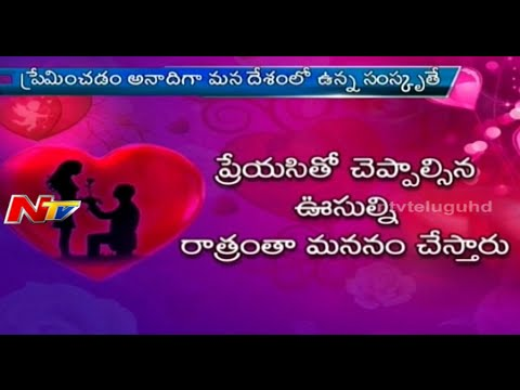 interesting facts about valentines day story board part 02 - Valentines Day Story