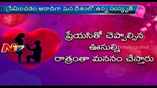 Interesting Facts about Valentine's Day - Story Board - Part 02