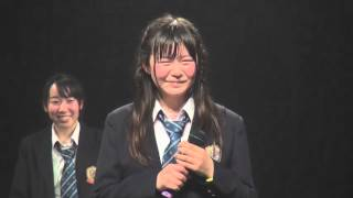 2016/04/03 16時~ 第14回Fun×Fam単独ライブ 馬場菜月卒業記念公演~ず...
