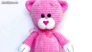 Амигуруми: схема Большой Котик. Игрушки вязаные крючком - Free crochet patterns.