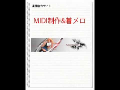 【MIDI制作&着メロ】 abingdon boys school - Nephilim 【店員その①】