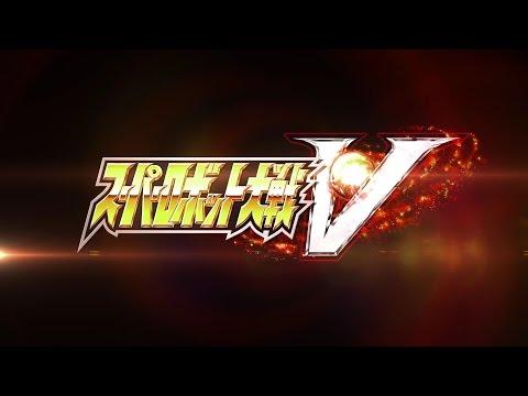PS4/PS Vita「スーパーロボット大戦V」ティザーPV