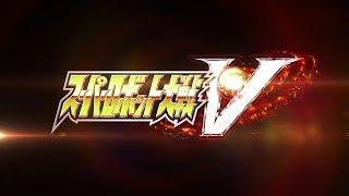 PS4/PS Vita「スーパーロボット大戦V」ティザーPV thumbnail