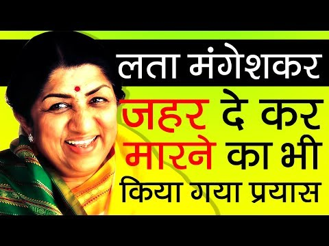 Voice of the Nation ▶ Lata Mangeshkar Biography in Hindi | Life Story | Bharat Ratna | Indian Singer