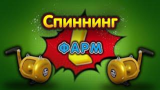 СПИННИНГ level Русская рыбалка 4