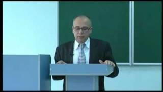 Лекция по международному морскому праву