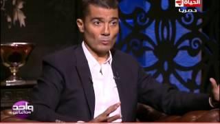 فيديو خالد النبوي يكشف لأول مرة السبب الغريب الذي دفع يوسف شاهين للصراخ فيه!