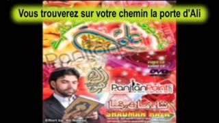 01d Alika Darwaza Manqabat Shadman Raza