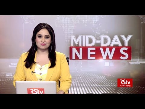 English News Bulletin – Feb 21, 2019 (1 pm)