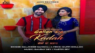 Gallan Da Kadah  (Teaser )  Daljinder Sangha  Latest Punjabi Songs 2018  Jass Records