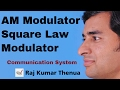 AM Modulator Square Law Modulator - RKTCSu2e01