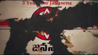 JANASENA SONG WITH DIALOGUES