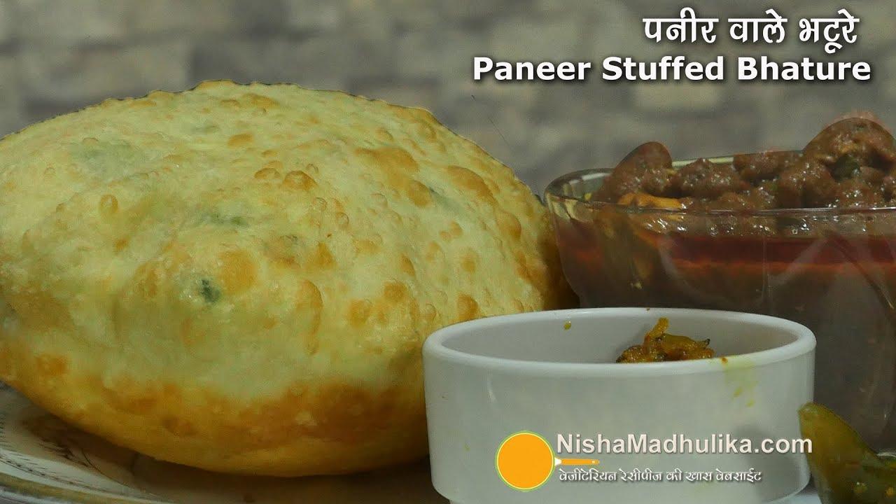 Stuffed Cottage cheese Bhatura | Stuffed Paneer Bhatura