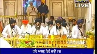Bhai Lakhwinder Singh Ji Hazoori Ragi Sri Darbar Sahib Asa Di War 29-06-2016