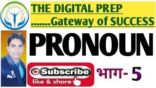 Summary of pronoun part - 1