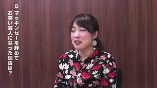 著者インタビュー② 石井てる美 石井てる美 検索動画 11