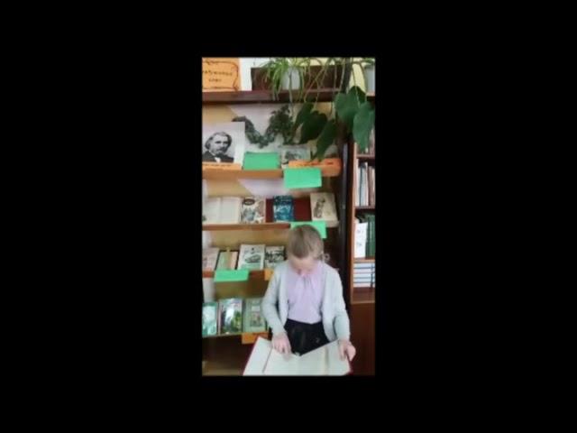 Изображение предпросмотра прочтения – ЕленаХалевина читает произведение «Бирюк» И.С.Тургенева
