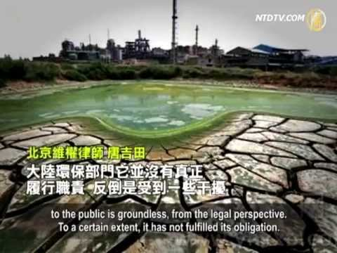 Soil Pollution Information Is State Secret in China
