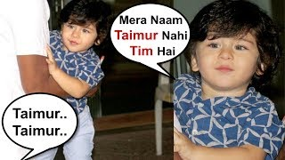 Taimur Ali Khan Corrects Media While Calling Out His Name