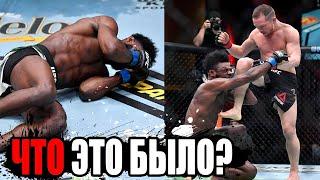 ПЕТР ЯН - АЛДЖАМЕЙН СТЕРЛИНГ ОБЗОР БОЯ UFC 259