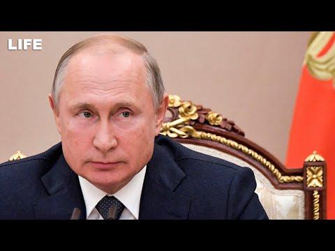 Путин встречается с омбудсменами из регионов
