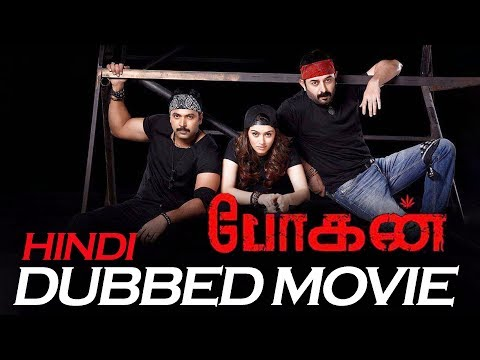 BOGAN Full Hindi Dubbed Movie 2017 | Arvind Swamy, Jayam Ravi, Hansika Motwani thumbnail
