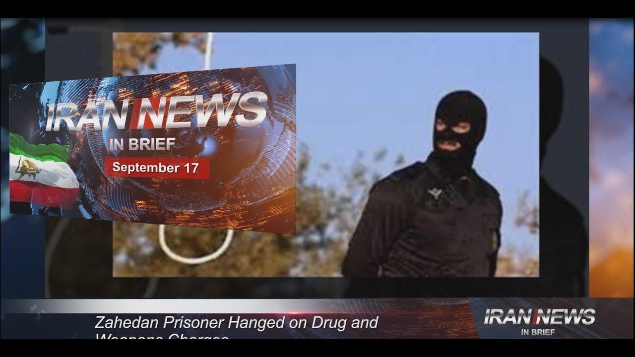 Iran news in brief, September 17, 2018